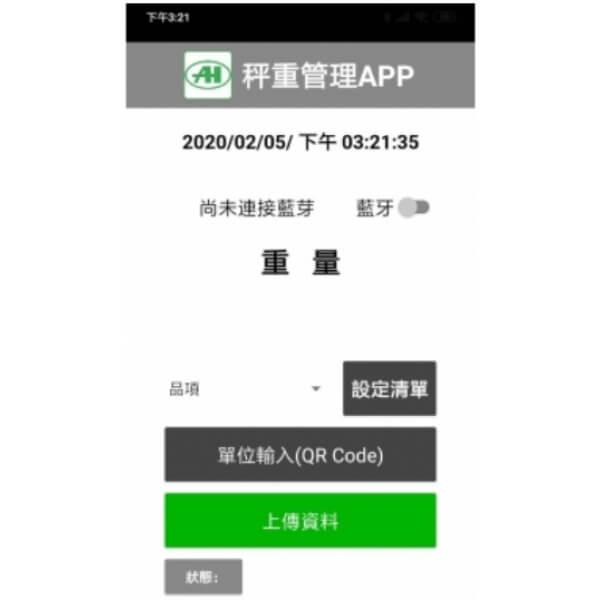手機藍牙APP 智能秤 2021 年 10 月 17 日 1