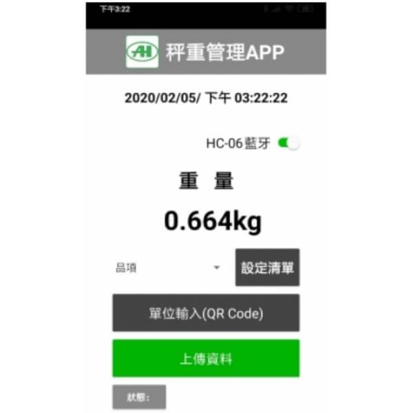 手機藍牙APP 智能秤 2021 年 10 月 17 日 2