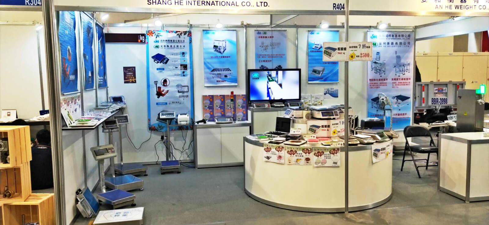 2019台北國際自動化工業大展