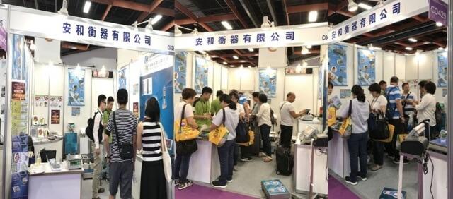 2017年台灣國際包裝食品展