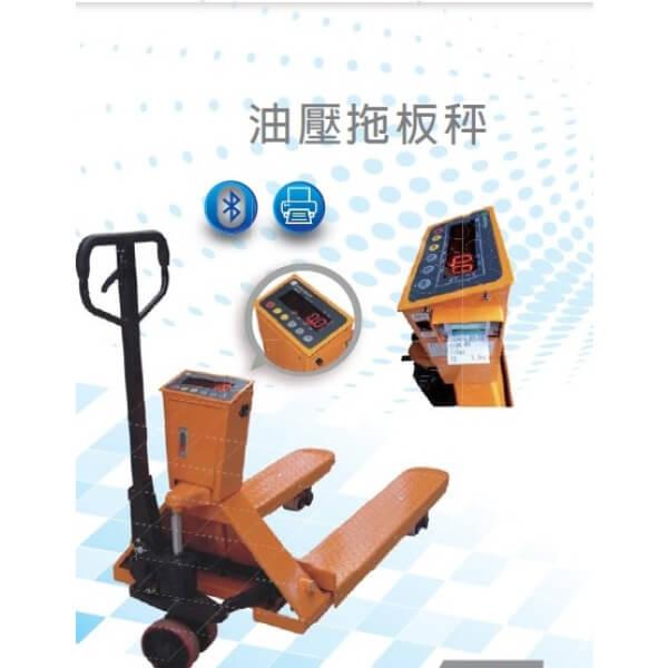 油壓托板車秤加裝崁入式印表機 2021 年 6 月 19 日 4