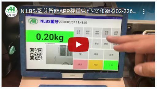 N-LBS手提式電子秤 2021 年 10 月 27 日 1
