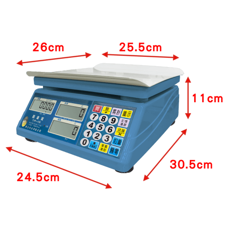 TP-15計價秤