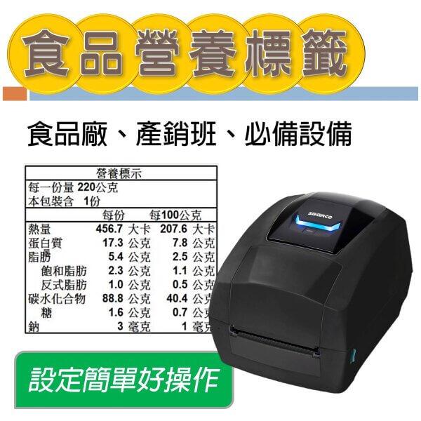 食品標籤印表機 2021 年 8 月 3 日 1