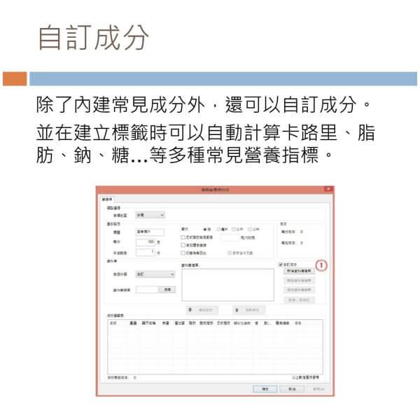 食品標籤印表機 2021 年 8 月 3 日 5